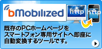 bn-bmobilized